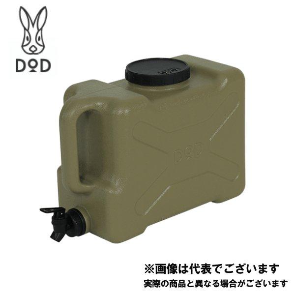 DOD フツーノタンク WT3-601-KH