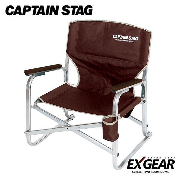 キャプテンスタッグ エクスギア ロースタイル ディレクターチェア ブラウン UC-1501 アウトドア チェア ローチェアー
