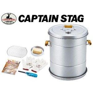 キャプテンスタッグ 燻製 ビギナーセット UG-1051 燻製 スモーク キャンプ アウトドア 用品