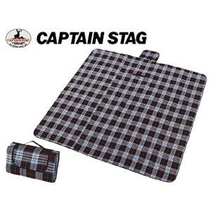 キャプテンスタッグ アクリル起毛レジャーマット 200×200cm BK UB-3004 レジャーシート アウトドア ピクニック