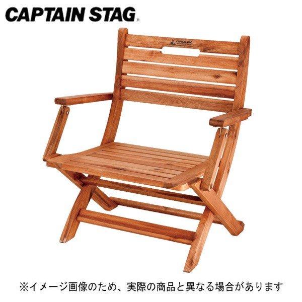 キャプテンスタッグ CSクラシックス FDミッドスタイルチェア UP-1010 折り畳みチェア キャンプ アウトドア チェア