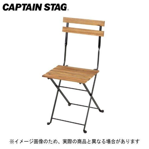 キャプテンスタッグ CSクラシックス FDリビングチェア UP-1021 折り畳みチェア キャンプ アウトドア チェア