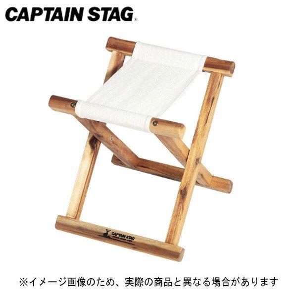 キャプテンスタッグ CSクラシックス FDスツール(ホワイト) UP-1025 折り畳みチェア キャンプ アウトドア チェア