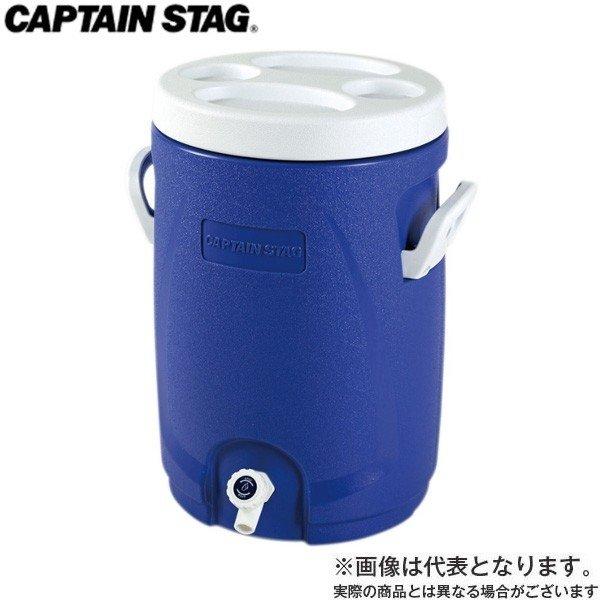 キャプテンスタッグ リガード ウォータージャグ&クーラー 18L(ブルー) UE-2020 クーラー キャンプ アウトドア 用品