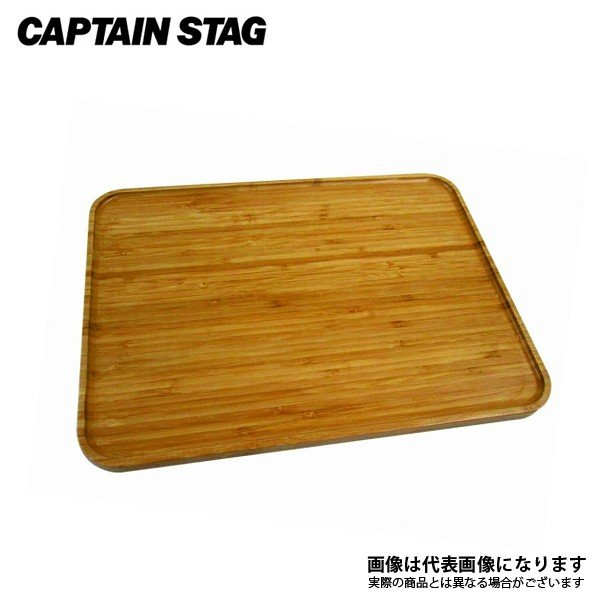キャプテンスタッグ TAKE−WARE スタックプレート35×26cm UP-2541 アウトドア キャンプ 用品 食器