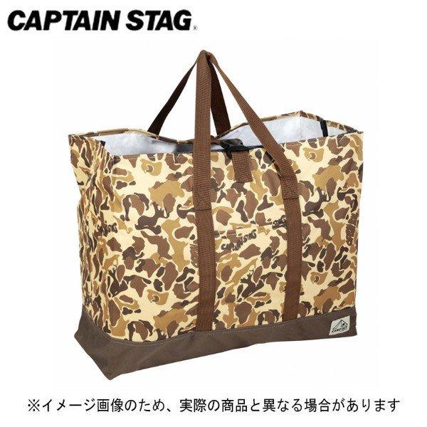 キャプテンスタッグ キャンプアウト ビッグバッグ 75L(カモフラージュ) UE-544 ソフトクーラー 保冷バッグ 保冷キャンプ用品 アウトドア用品