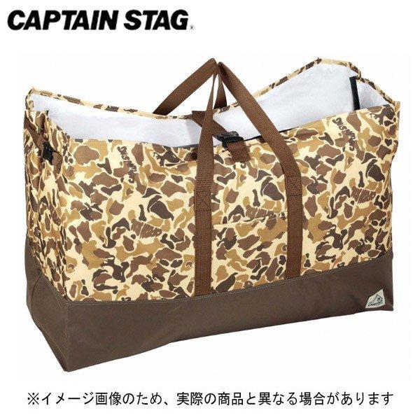 キャプテンスタッグ キャンプアウト ビッグバッグ 170L(カモフラージュ) UE-545 ソフトクーラー 保冷バッグ 保冷キャンプ用品 アウトドア用品