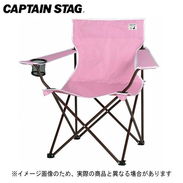 キャプテンスタッグ CSシャルマン ラウンジチェア(ピンク) UC-1634 折り畳みチェア キャンプ アウトドア チェア