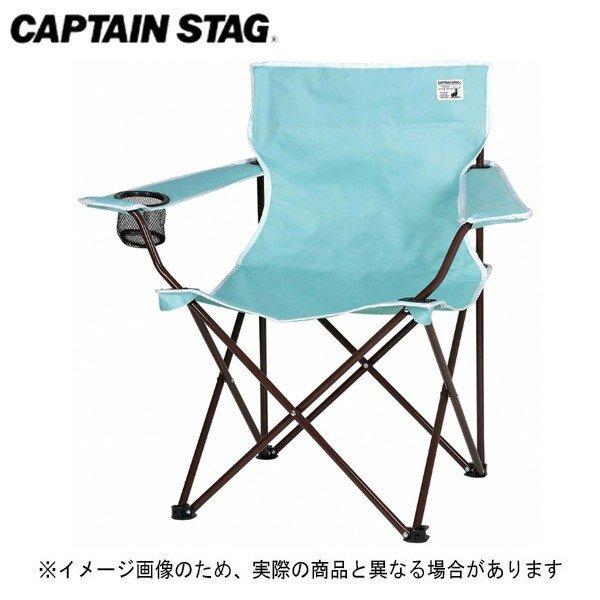 キャプテンスタッグ CSシャルマン ラウンジチェア(ミントグリーン) UC-1635 折り畳みチェア キャンプ アウトドア チェア