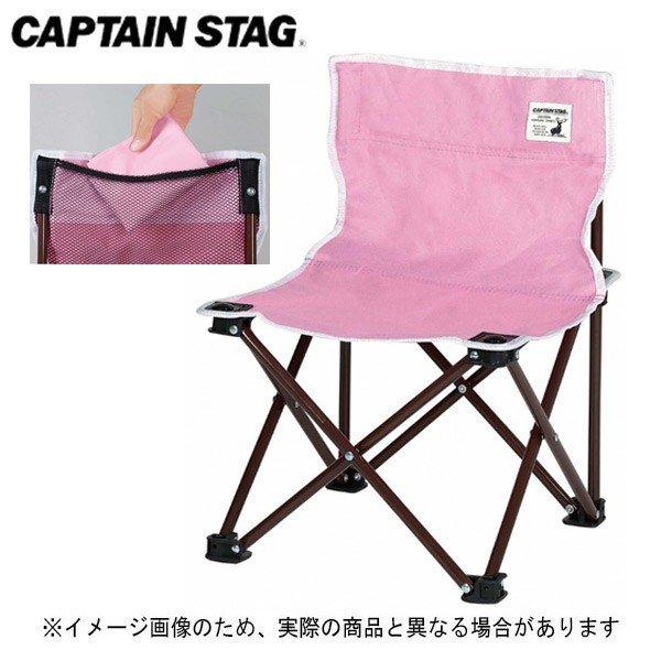 キャプテンスタッグ CSシャルマン コンパクトチェア(ピンク) UC-1636 アウトドア チェアー コンパクト
