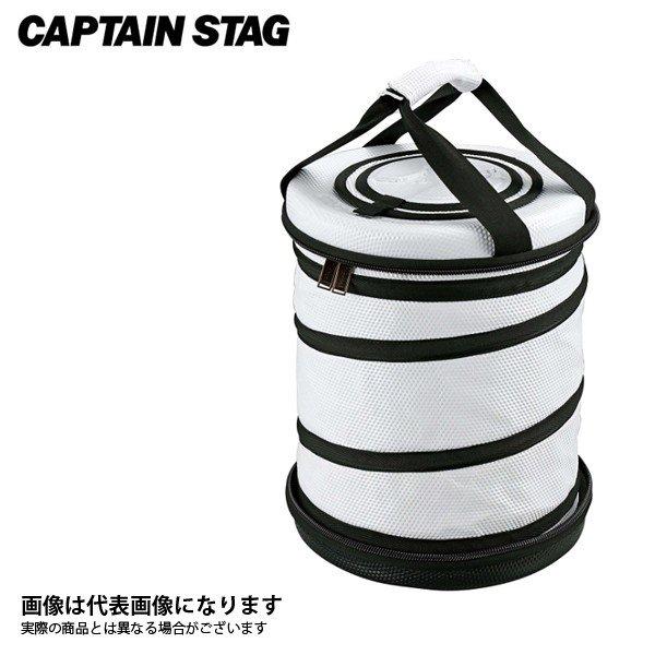 キャプテンスタッグ ラウンドコールドクーラーバッグ 16L UE-563 ソフトクーラー 保冷バッグ 保冷キャンプ用品 アウトドア用品