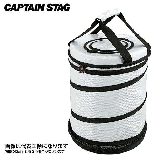 キャプテンスタッグ ラウンドコールドクーラーバッグ 26L UE-564 ソフトクーラー 保冷バッグ 保冷キャンプ用品 アウトドア用品