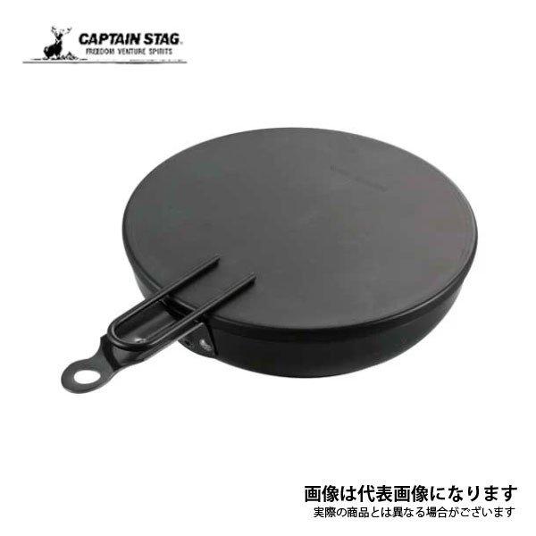 キャプテンスタッグ スキレットカバー 18cm <ファイバーライン用> UG-3021 アウトドア キャンプ 用品