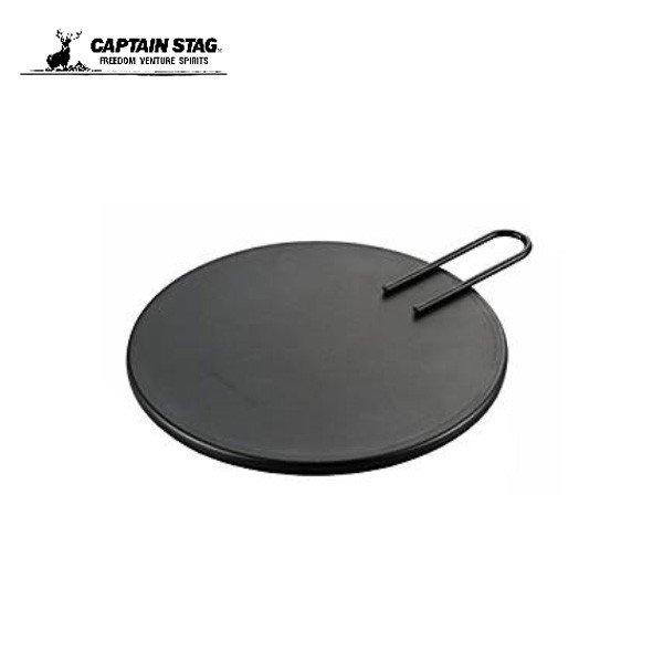 キャプテンスタッグ スキレットカバー 20cm <ファイバーライン用> UG-3022 アウトドア キャンプ 用品