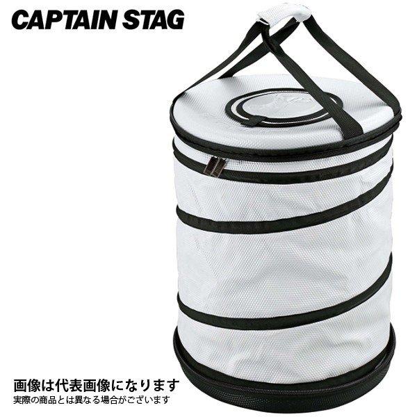 キャプテンスタッグ ラウンドコールドクーラーバッグ 45L UE-565 ソフトクーラー 保冷バッグ 保冷キャンプ用品 アウトドア用品