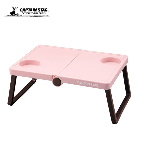 キャプテンスタッグ CSシャルマン B5収納テーブル(ピンク) UM-1906 テーブル アウトドア キャンプ 用品 道具