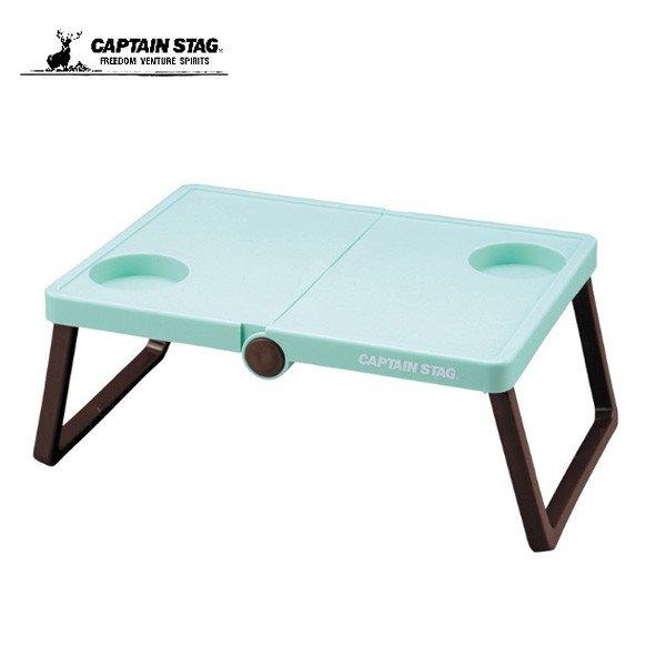 キャプテンスタッグ CSシャルマン B5収納テーブル(ミントグリーン) UM-1907 テーブル アウトドア キャンプ 用品 道具