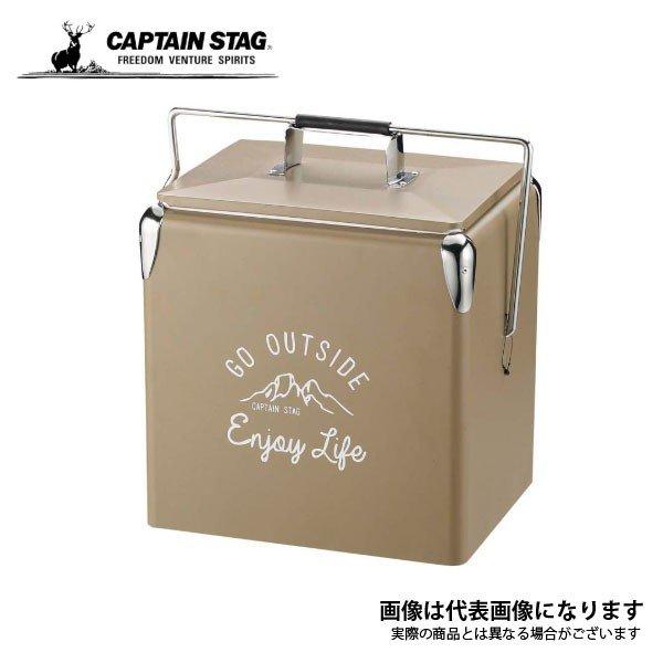 キャプテンスタッグ モンテ ハンディクーラー13L UE-0077 クーラー アウトドア キャンプ スポーツ