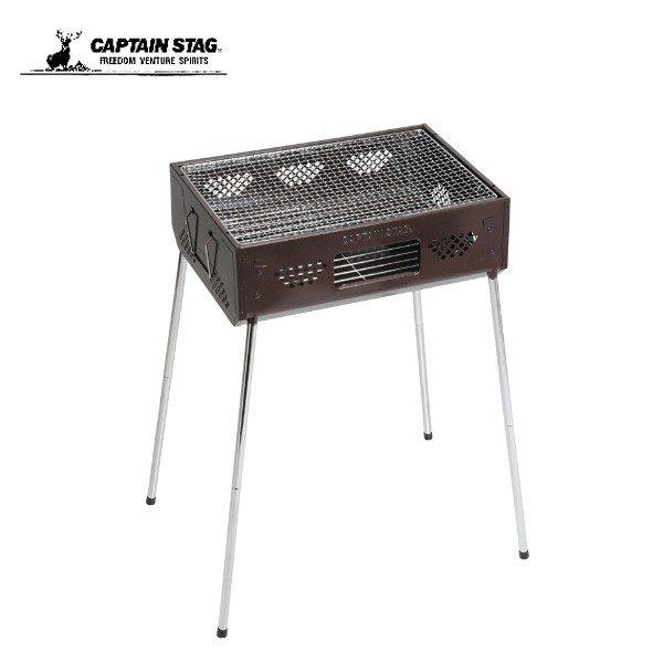 キャプテンスタッグ ファストBBQ グリル<450>(ブラウン) UG-0053 バーベキュー BBQ コンロ グリル アウトドア キャンプ