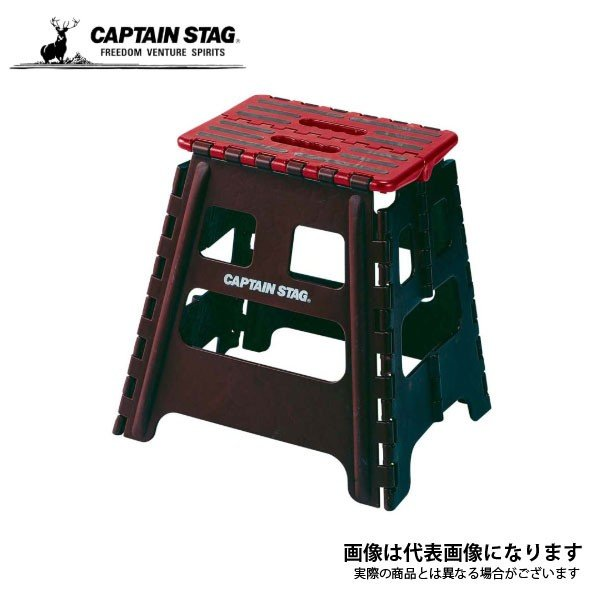 キャプテンスタッグ 折りたためる ステップ M (レッド) UW-1507 アウトドア キャンプ 用品 道具