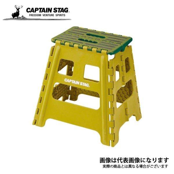 キャプテンスタッグ 折りたためる ステップ M (グリーン) UW-1509 アウトドア キャンプ 用品 道具