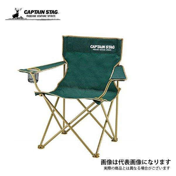 キャプテンスタッグ CS ラウンジチェア (グリーン) UC-1676 チェア イス アウトドア キャンプ 用品 道具