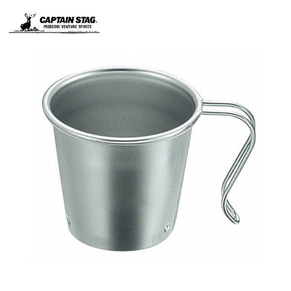 キャプテンスタッグ ステンレス 深型スタッキングカップ300ML UH-0035 アウトドア キャンプ 用品 マグカップ コップ