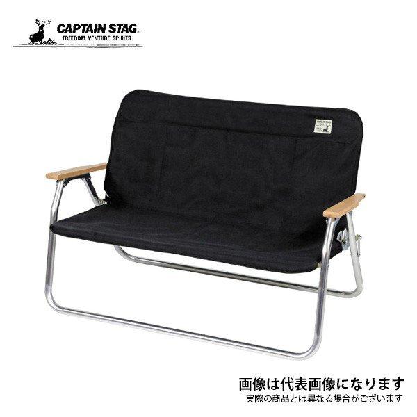 キャプテンスタッグ アルミ背付ベンチ用 着せかえカバー (ブラック) UC-1680 アウトドア キャンプ 用品 道具