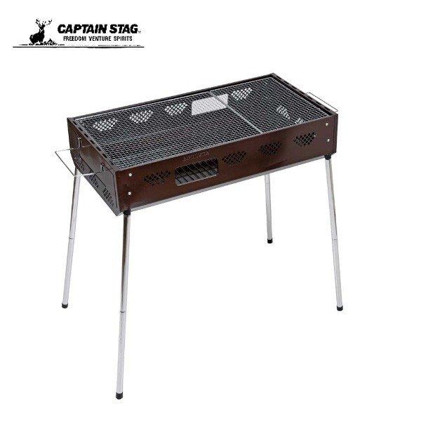キャプテンスタッグ ファストBBQグリル <800>(ブラウン) UG-0059 バーベキュー BBQ コンロ グリル アウトドア キャンプ