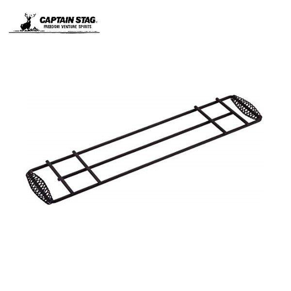 キャプテンスタッグ 焚火 ゴトク スリム(ブラック) UG-3263 アウトドア 用品 キャンプ 道具