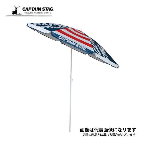 キャプテンスタッグ アポロ UVカットパラソル180cm(レッド) UD-0060 パラソル 日除け アウトドア 用品 キャンプ 道具