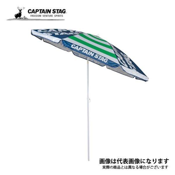 キャプテンスタッグ アポロ UVカットパラソル180cm(グリーン) UD-0061 パラソル 日除け アウトドア 用品 キャンプ 道具