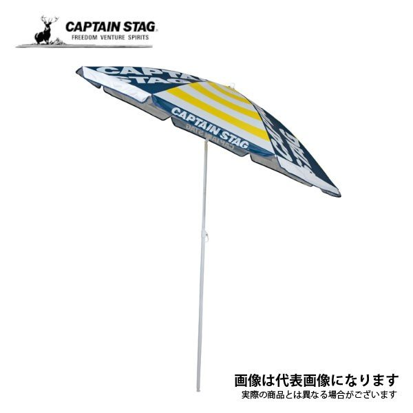 キャプテンスタッグ アポロ UVカットパラソル180cm(イエロー) UD-0062 パラソル 日除け アウトドア 用品 キャンプ 道具