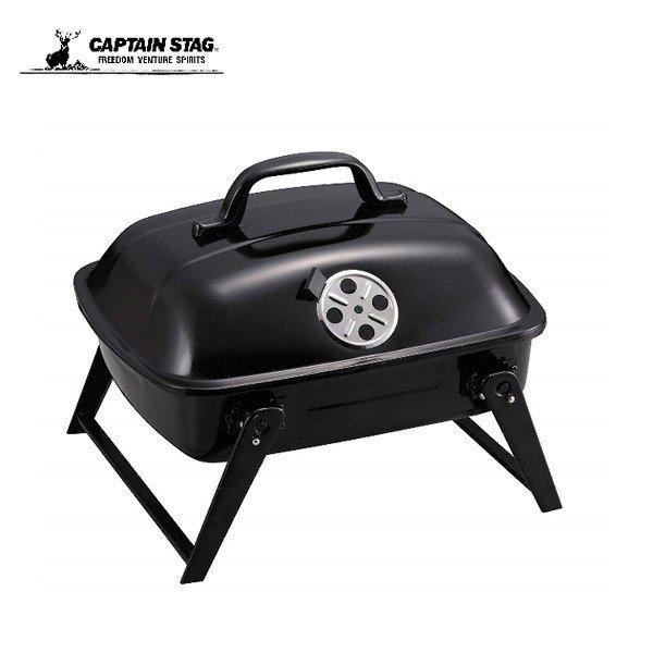 キャプテンスタッグ BBQ スモーク オーブングリル <ミニ> UG-0061 バーベキュー BBQ コンロ グリル アウトドア キャンプ