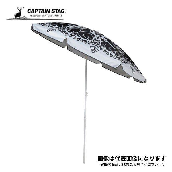 キャプテンスタッグ B&WボヘミアパラソルUV 200cm UD-0065 パラソル 日除け アウトドア 用品 キャンプ 道具