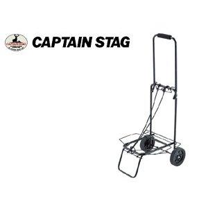 キャプテンスタッグ NEWビッグハウンドキャリー type2 M-1708 アウトドア キャリーカート キャンプ キャリー