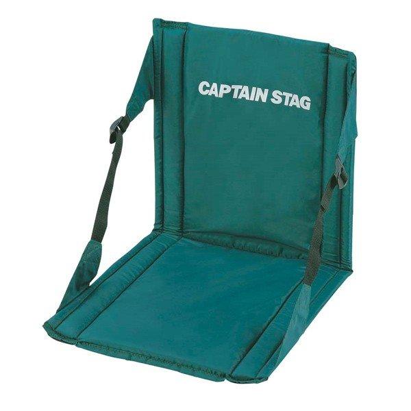キャプテンスタッグ CS FDチェアマット グリーン M-3335 アウトドア チェアー コンパクト