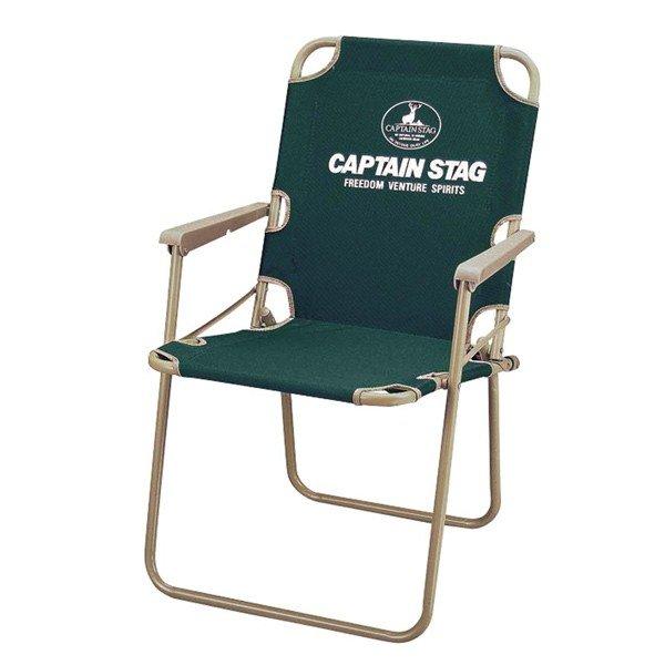 キャプテンスタッグ CS パイプフォールディングチェア グリーン M-3873 折り畳みチェア キャンプ アウトドア チェア