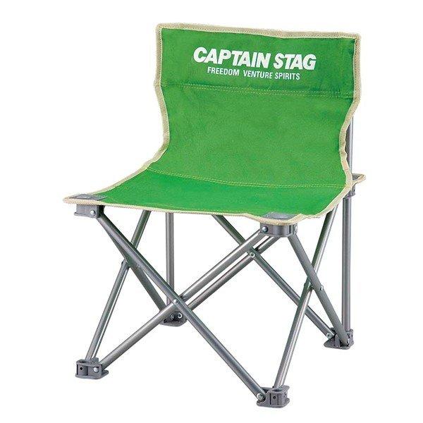 キャプテンスタッグ パレット コンパクトチェア ライトグリーン M-3917 コンパクト チェア