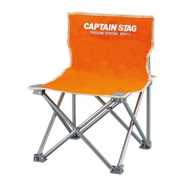 キャプテンスタッグ パレット コンパクトチェア オレンジ M-3918 コンパクト チェア