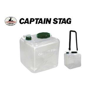 キャプテンスタッグ クレア 広口ウォータージャグ16L キャリーベルト付 M-5014 ウォータータンク ジャグ