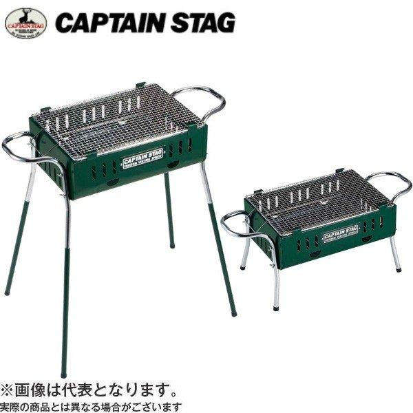 キャプテンスタッグ グリルオープン バーベキューコンロ430 グリーン M-6494 バーベキュー コンロ BBQ アウトドア用品