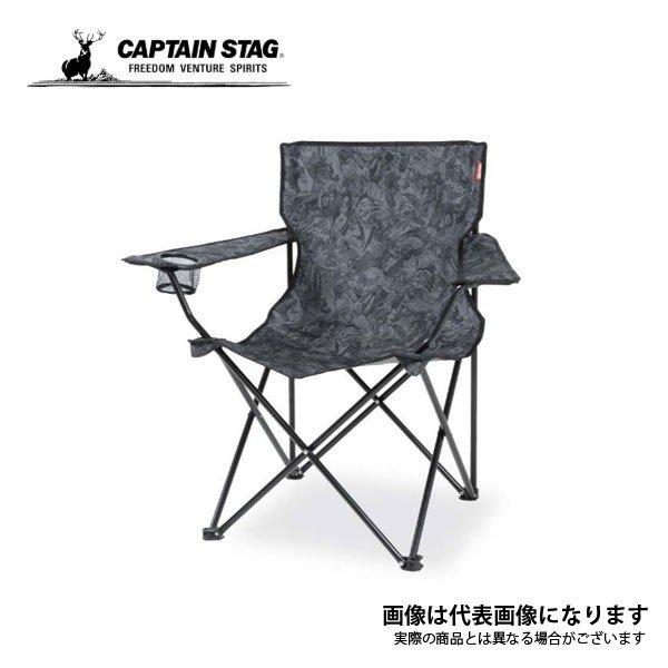 キャプテンスタッグ マーベル ラウンジチェア コミック/ブラック MA-1083 チェア イス アウトドア キャンプ 用品 道具