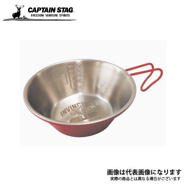 キャプテンスタッグ マーベル カラーシェラカップ320ML アイアンマン MA-2188 アウトドア キャンプ 用品