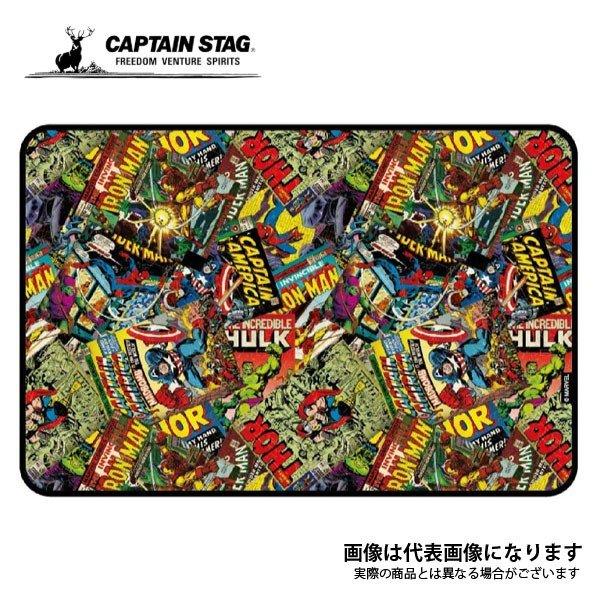 キャプテンスタッグ マーベル マルチシート90×60cm コミック MA-4585 レジャーシート アウトドア 用品 キャンプ 道具