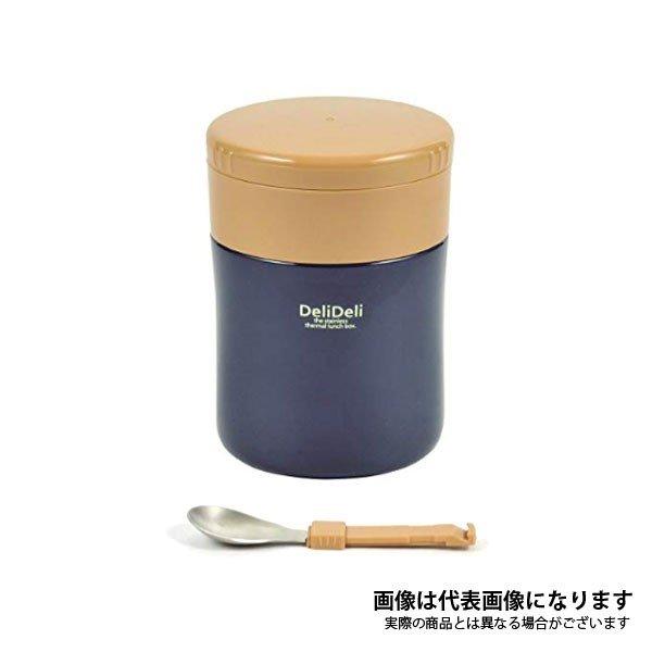 パール金属 デリデリ フードマグ280(スプーン付)(ネイビー) HB-3325 キッチン 調理用品 料理