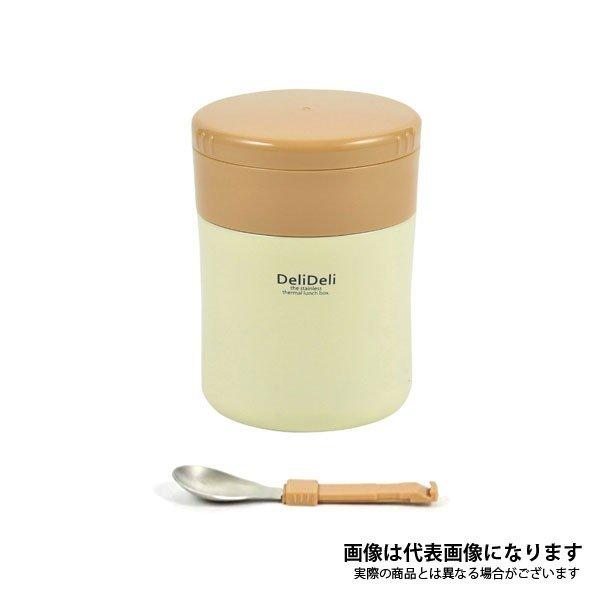 パール金属 デリデリ フードマグ400(スプーン付)(クリーム) HB-3330 キッチン 調理用品 料理