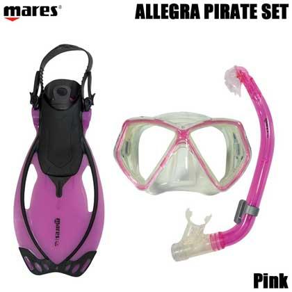 【マレス】シュノーケルセット mares ALLEGRA PIRATE SET アレグラ ピラテ セット Pink 【シュノーケリング3点セット】 SM(18.0cm〜20.0cm)