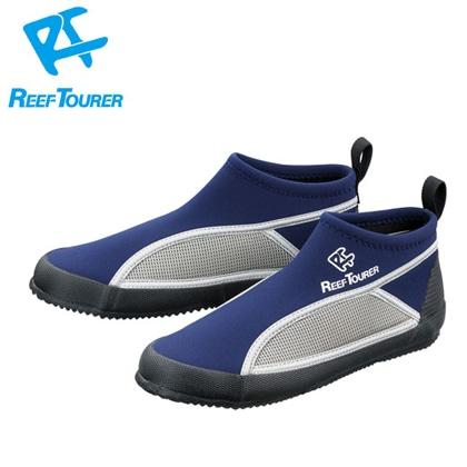 【ReefTourer】RBW3041 マリンシューズ BL(ブルー)【シュノーケリング用】 24cm