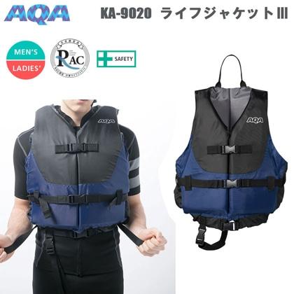 【AQA】KA-9020 LIFE JACKET(ライフジャケットIII) 【サイズ・色を選択】